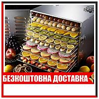 Дегидратор (Сушка для пищевых продуктов) GoodFood WS10 PRO
