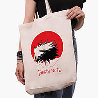 Еко сумка шоппер біла Ел Зошит смерті (Death Note) (9227-2653-1) 41*39*8 см, фото 1