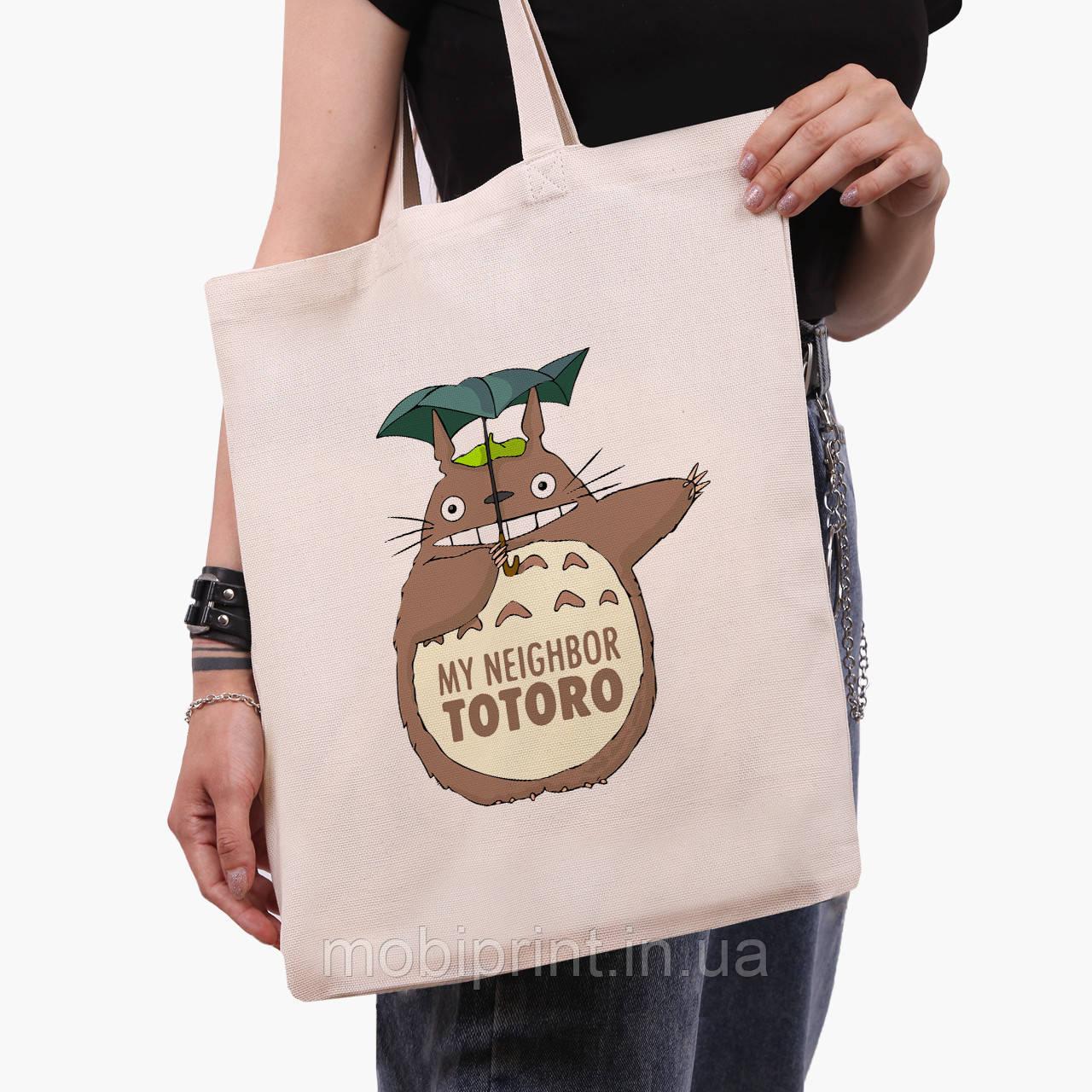 Еко сумка шоппер Мій сусід Тоторо (My Neighbor Totoro) (9227-2656) 41*35 см