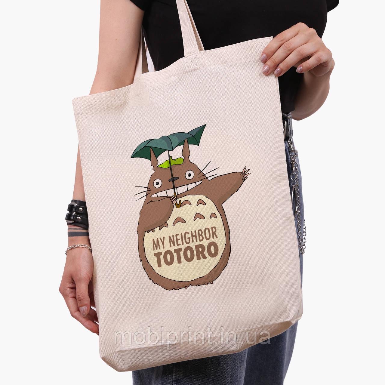 Еко сумка шоппер біла Мій сусід Тоторо (My Neighbor Totoro) (9227-2656-1) 41*39*8 см