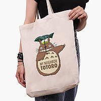 Еко сумка шоппер біла Мій сусід Тоторо (My Neighbor Totoro) (9227-2656-1) 41*39*8 см, фото 1