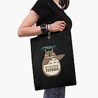 Эко сумка шоппер черная Мой сосед Тоторо (My Neighbor Totoro) (9227-2656-2)  41*35 см , фото 1