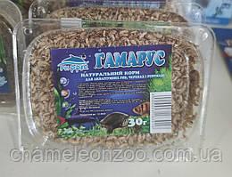 Корм сухой  для рыб Гаммарус 30 грамм