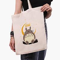 Еко сумка шоппер Мій сусід Тоторо (My Neighbor Totoro) (9227-2657) 41*35 см, фото 1