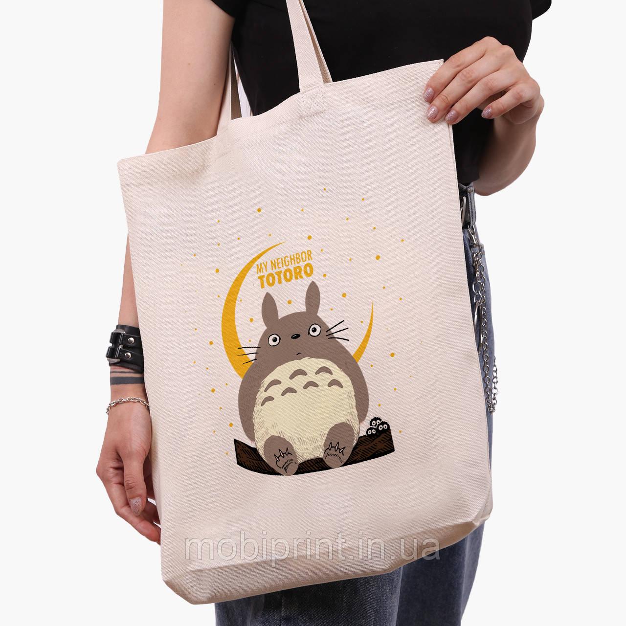 Эко сумка шоппер белая Мой сосед Тоторо (My Neighbor Totoro) (9227-2657-1)  41*39*8 см