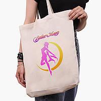 Еко сумка шоппер біла Сейлор Мун (Sailor Moon) (9227-2658-1) 41*39*8 см, фото 1