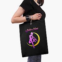 Еко сумка шоппер чорна Сейлор Мун (Sailor Moon) (9227-2658-2) 41*35 см, фото 1