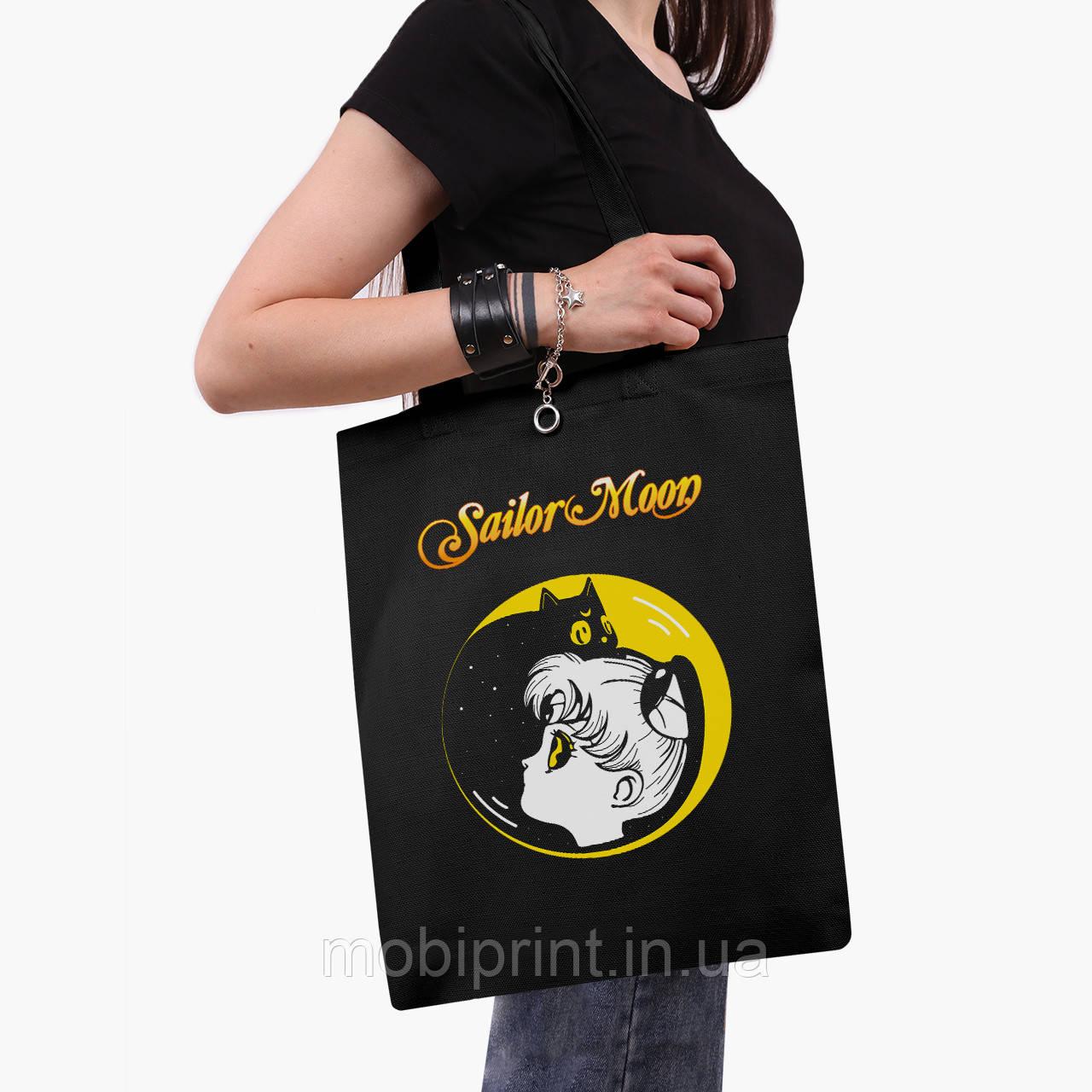 Эко сумка шоппер черная Сейлор Мун (Sailor Moon) (9227-2660-2)  41*35 см