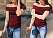 """Стильный сексуальный женский топ с открытыми плечами """"Анастасия"""", фото 6"""