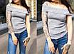 """Стильный сексуальный женский топ с открытыми плечами """"Анастасия"""", фото 8"""