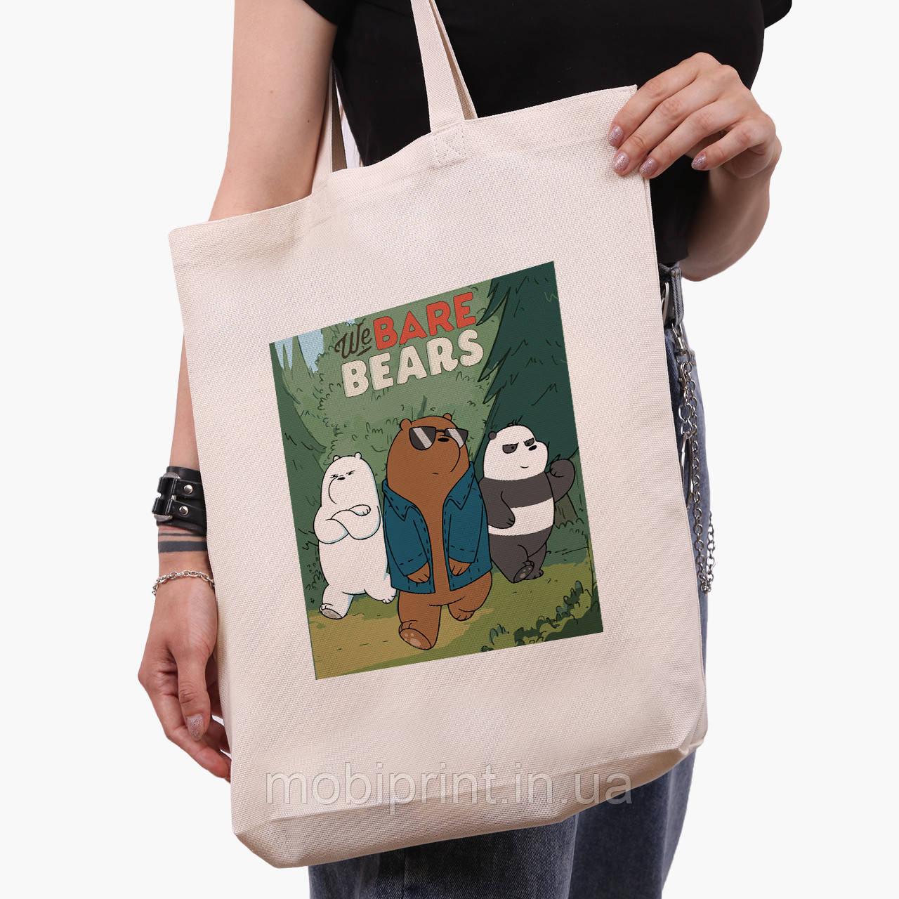 Еко сумка шоппер біла Вся правда про ведмедів (We Bare Bears) (9227-2664-1) 41*39*8 см
