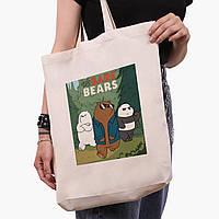 Еко сумка шоппер біла Вся правда про ведмедів (We Bare Bears) (9227-2664-1) 41*39*8 см, фото 1
