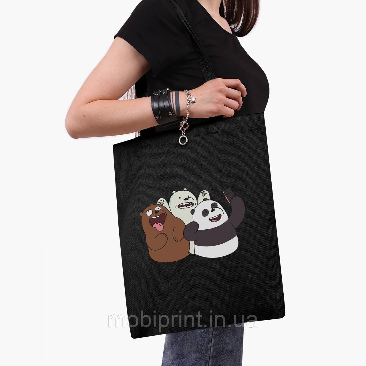 Еко сумка шоппер чорна Вся правда про ведмедів (We Bare Bears) (9227-2665-2) 41*35 см