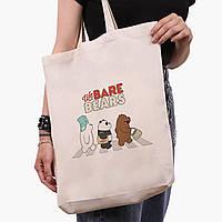 Еко сумка шоппер біла Вся правда про ведмедів (We Bare Bears) (9227-2666-1) 41*39*8 см, фото 1