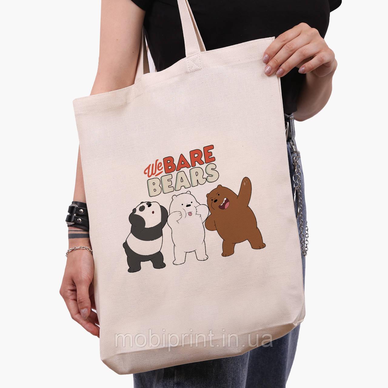 Еко сумка шоппер біла Вся правда про ведмедів (We Bare Bears) (9227-2667-1) 41*39*8 см