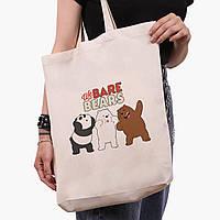 Еко сумка шоппер біла Вся правда про ведмедів (We Bare Bears) (9227-2667-1) 41*39*8 см, фото 1