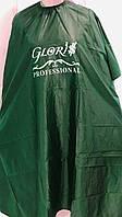 Пеньюар для стрижки перукарський Glori$ колір зелений