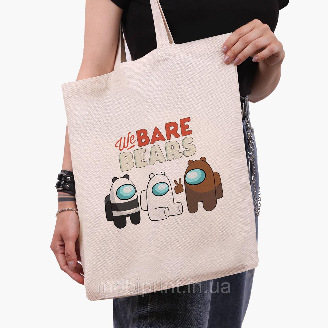 Эко сумка шоппер Вся правда о медведях (We Bare Bears) (9227-2668)  41*35 см