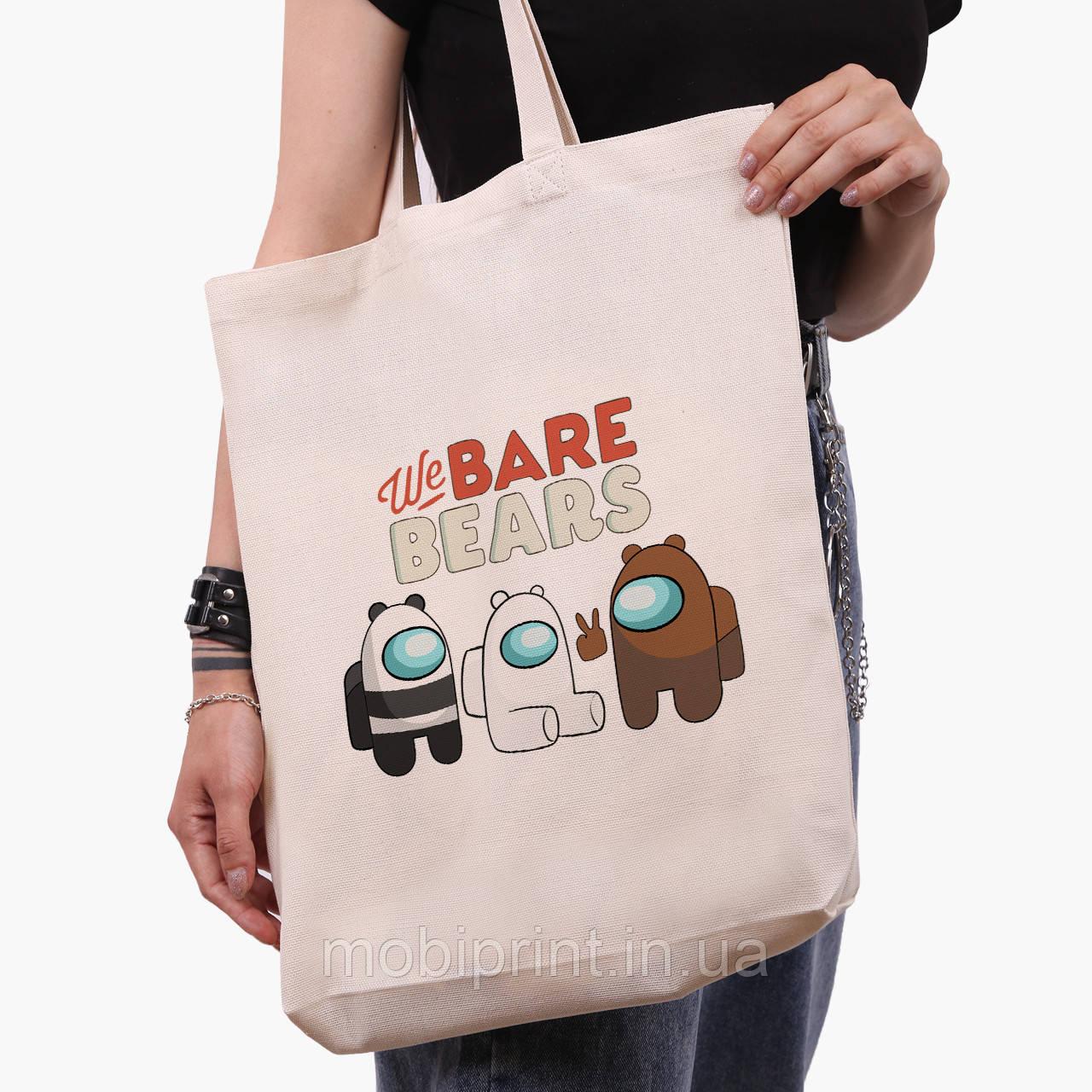 Еко сумка шоппер біла Вся правда про ведмедів (We Bare Bears) (9227-2668-1) 41*39*8 см