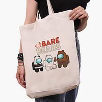Еко сумка шоппер біла Вся правда про ведмедів (We Bare Bears) (9227-2668-1) 41*39*8 см, фото 1