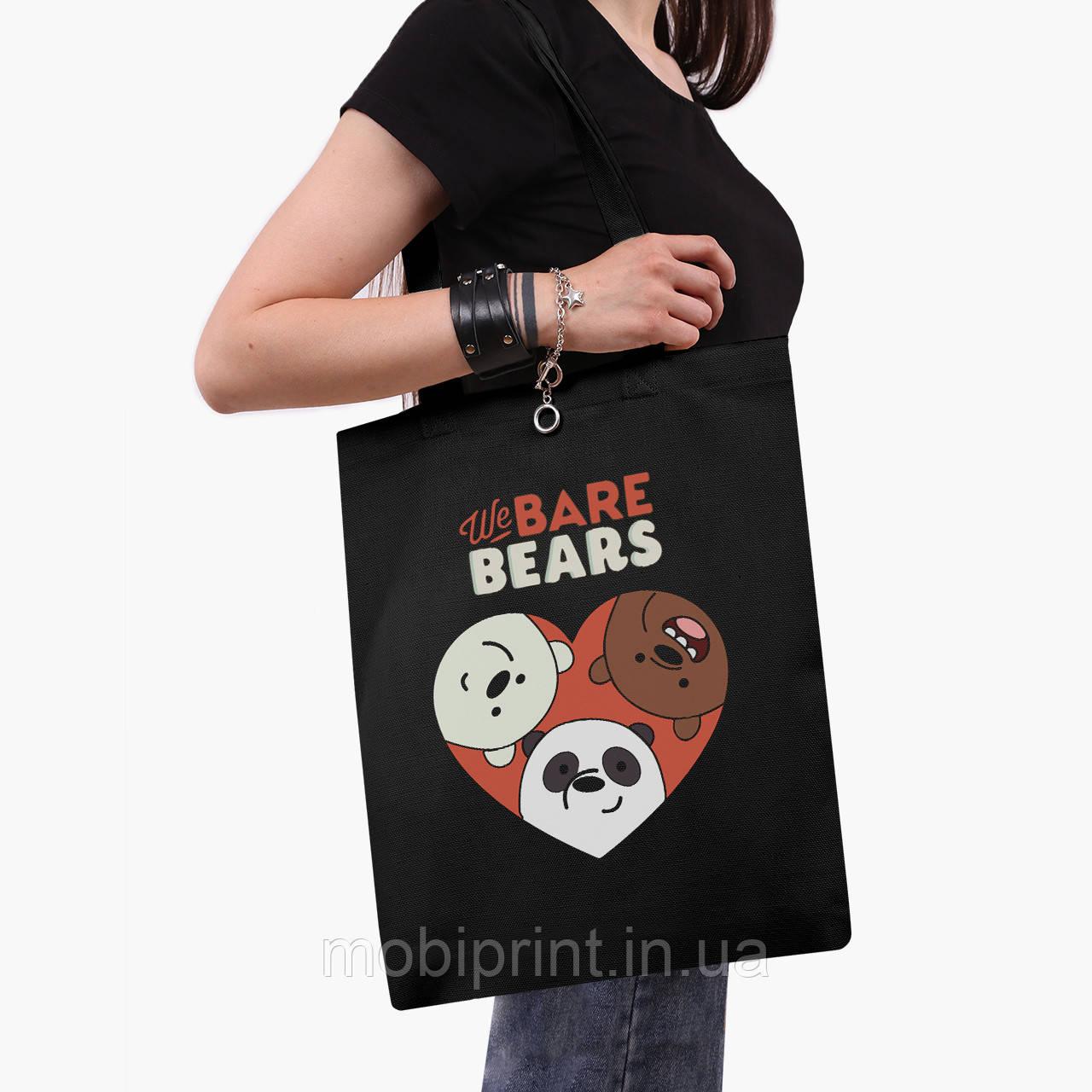 Еко сумка шоппер чорна Вся правда про ведмедів (We Bare Bears) (9227-2669-2) 41*35 см