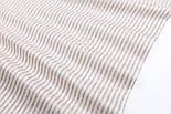 """Ткань сатин """"Полоска с пробелами бежевая"""" на белом, №3283с, фото 2"""