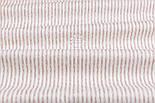 """Ткань сатин """"Полоска с пробелами бежевая"""" на белом, №3283с, фото 4"""