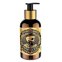 Шампунь для бороди (250 ml)