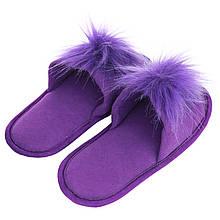 Тапочки женские фиолетовые меховые на мягкой подошве для дома стильные утепленные р.37-40
