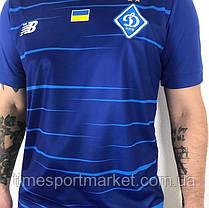 Футбольная форма Динамо Киев выездная 2019-2020 (Реплика), фото 3