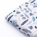 """Тканина сатин """"Бірюзово-сірі листочки і жолуді"""" на білому №3285с, фото 3"""