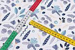 """Тканина сатин """"Бірюзово-сірі листочки і жолуді"""" на білому №3285с, фото 5"""