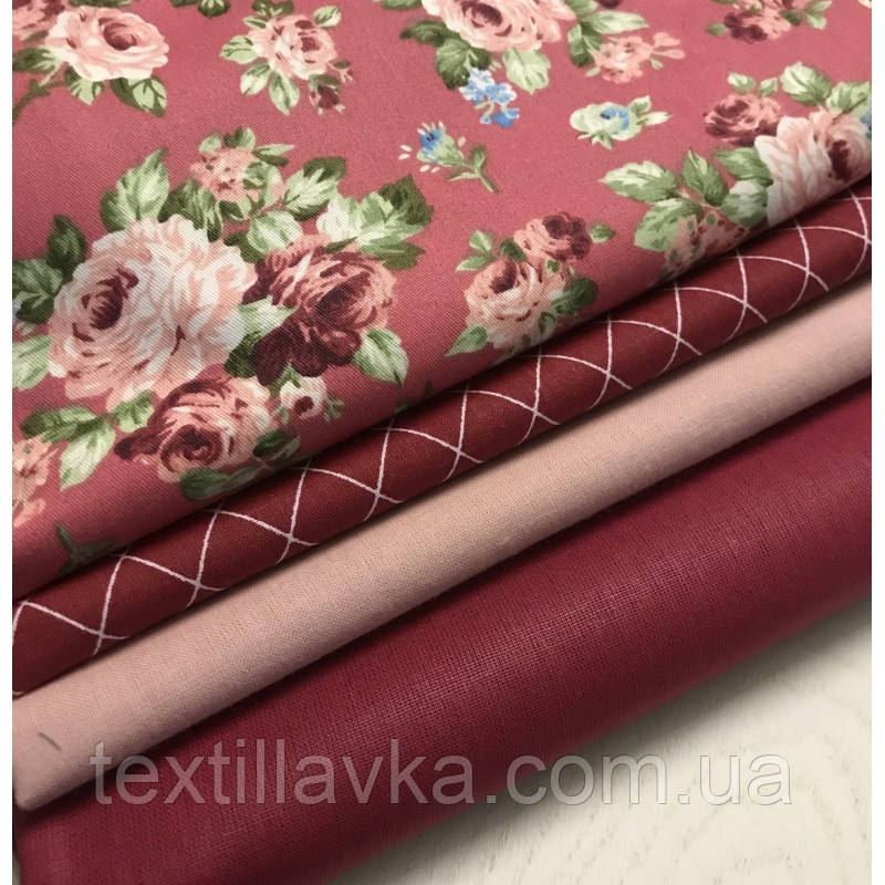 Набор ткани для рукоделия 4 шт винтажные розы ,ромбы,фрез и бордо