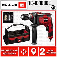 Дрель ударная электрическая Einhell TC-ID 1000 E Kit