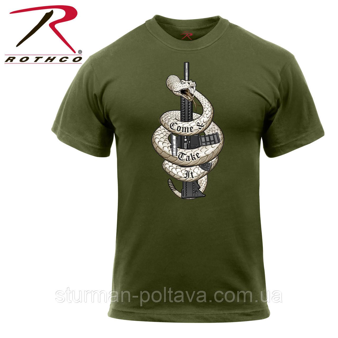"""Футболка  мужская  армейский  лозунг  """"Приди и возьми""""  Come and Take It цвет олива Rothco США"""
