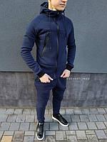 Чоловічий спортивний костюм Некст темно-синій