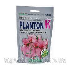 """Добриво """"Planton K"""" (Плантон) 200 г (для пеларгоній), оригінал"""