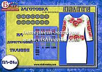 Заготовка на платье женское БПЛ-26д (домотканое белое)