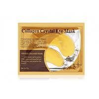 Маска-патчи вокруг глаз Crystall Collagen