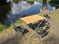 """Складная качественная мебель для пикника и отдыха """"Кемпинг Ф1+4"""" (стол + 4 стула)"""