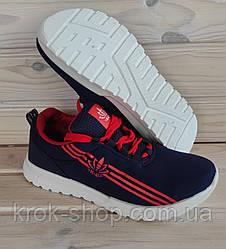 Кроссовки подростковые на шнурках   KG оптом
