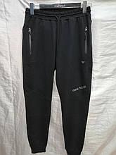 Спортивные штаны мужские Jager Fable на манжетах трикотажные с надписью на колене