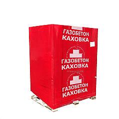 Газобетон, газоблок Каховка D400, автоклавний газобетон, пінобетон
