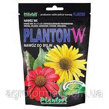 """Добриво """"Planton W"""" (Плантон) 200 г (для багаторічних рослин), оригінал"""