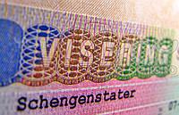 Помощь и консультация в получении Шенгенских виз