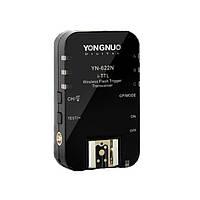 Радиосинхронизатор YONGNUO YN622N для NIKON - 1 шт