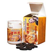«Твердый и крепкий» (Виагра в подарок!) средство для усиления эрекции 10 таб. 2000 мг