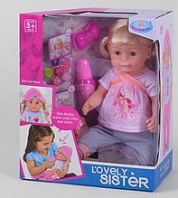 Лялька функціональна Улюблена сестричка 7 функцій, з аксесуарами, пляшечка на батарейках, WZJ 016-447