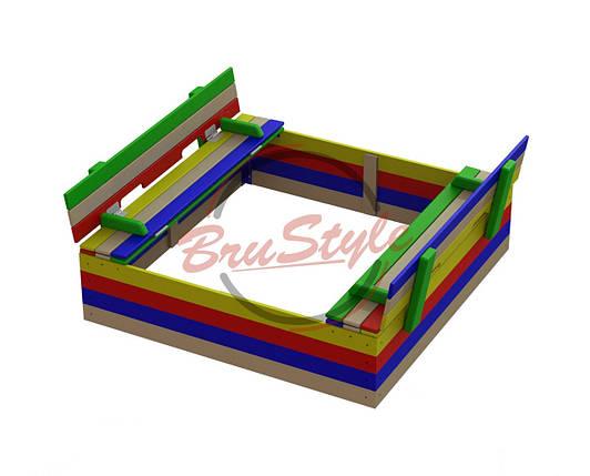 Песочница с крышкой-сидениями BruStyle DIO233.5, фото 2