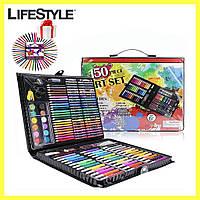 Художній набір для творчості 150 предметів / Набір для малювання у валізі
